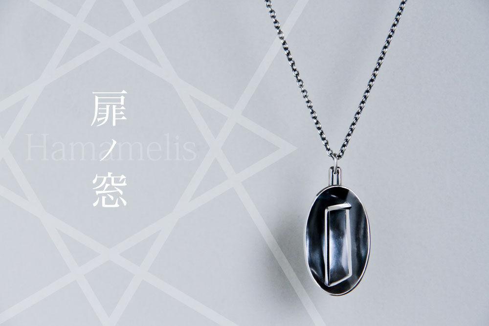 Hamamelis(ハマメリス)